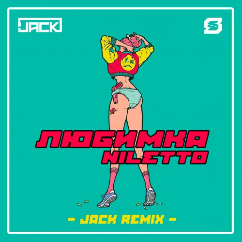 Niletto - Любимка (Jack Remix) [2019]