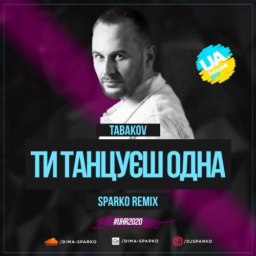 Tabakov - Tи танцюєш одна (Sparko Remix) [2020]