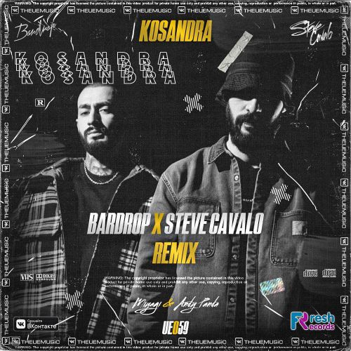 Miyagi & Andy Panda - Kosandra (Bardrop x Steve Cavalo Remix) [2020]
