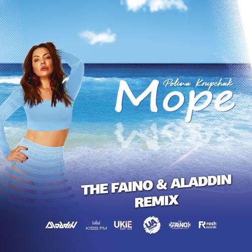 Polina Krupchak - Море (The Faino & Aladdin Remix) [2020]