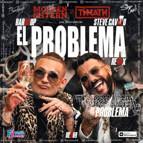 Morgenshtern, Тимати - El Problema (Bardrop x Steve Cavalo Remix) [2020]