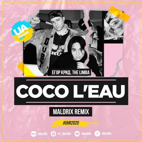 Егор Крид, The Limba - Coco L'Eau (Maldrix Remix) [2020]