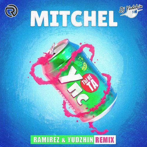 Mitchel - Упс ты не та (Ramirez & Yudzhin Remix) [2020]