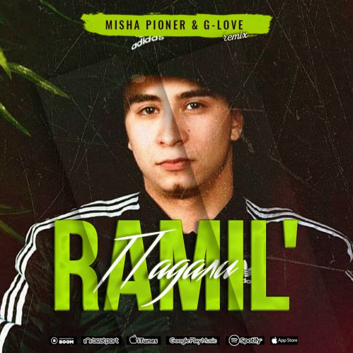 Ramil' - Падали (Misha Pioner & G-Love Record Remix; Club Remix; Dub Version) [2020]