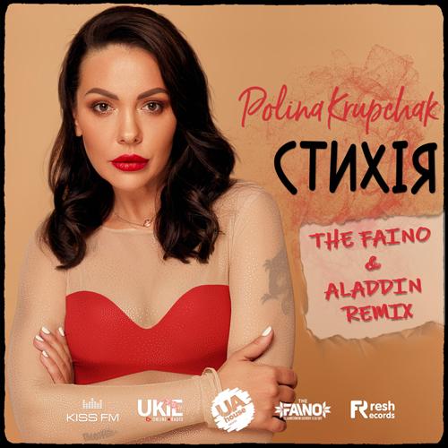 Polina Krupchak - Стихія (The Faino & Aladdin Extended Remix) [2021]