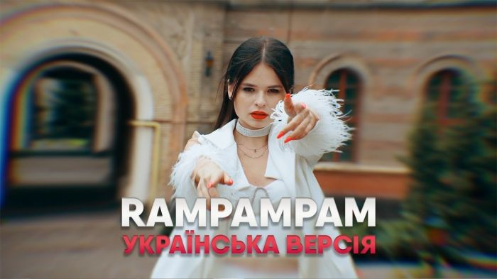 Kristonko - Rampampam (The Faino Cover Mix) (Українська версія) [2021]