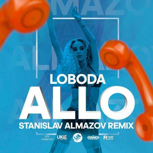 Loboda - Allo (Stanislav Almazov Remix) [2021]