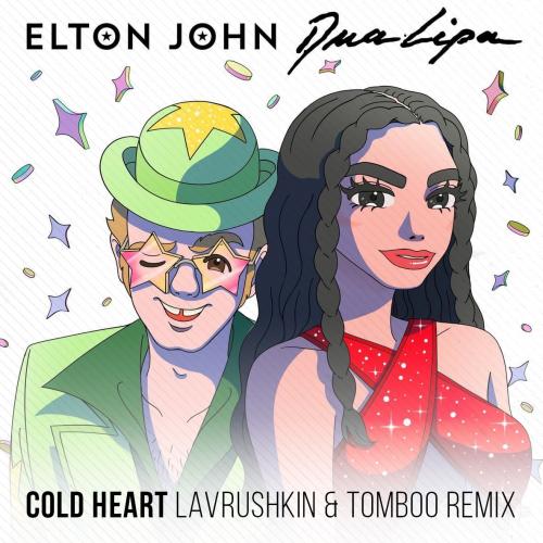 Elton John, Dua Lipa - Cold Heart (Lavrushkin & Tomboo Remix) [2021]